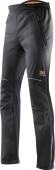 X-BIONIC CROSSCOUNTRY MAN LIGHT OW PANTS LG